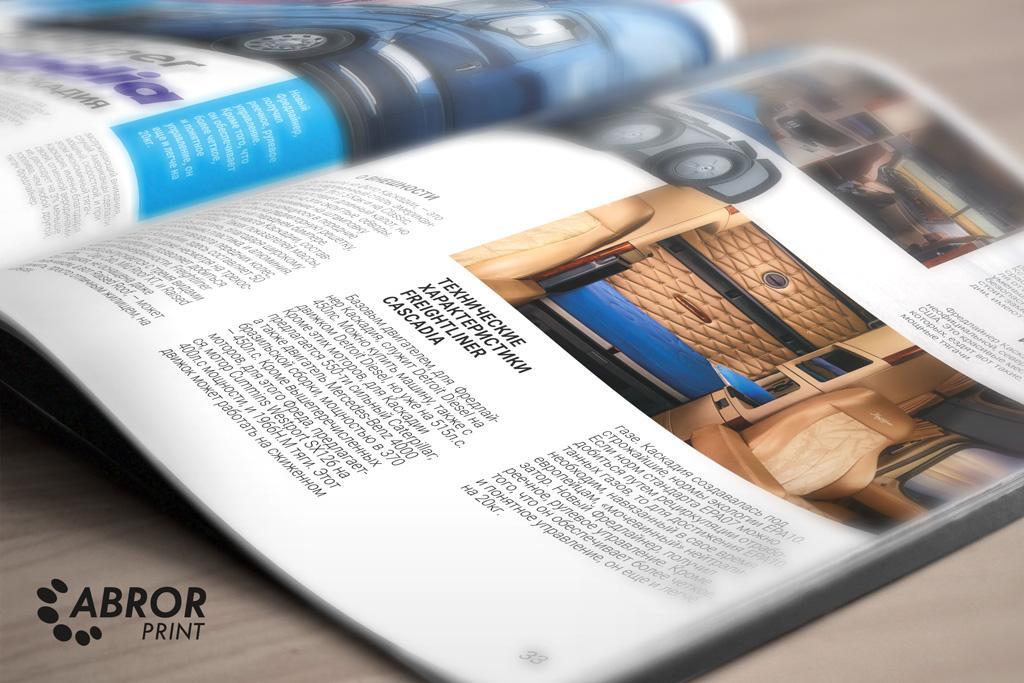Изготовление каталогов и журналов в Ташкенте
